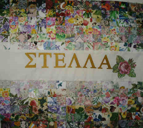 greek name crossstitch